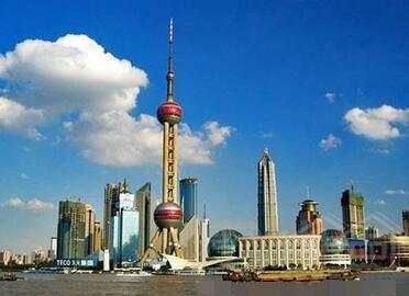 印度尼西亚驻上海总领事馆